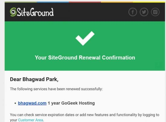 SiteGround E-Mail Confirmation on Renewal